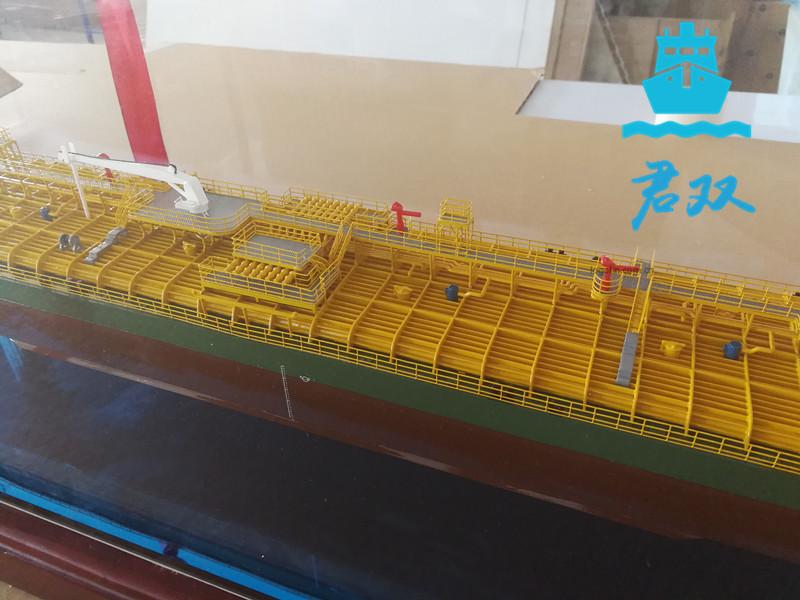 化學品船模型