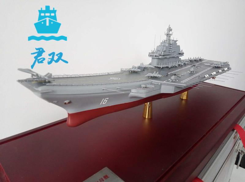 中国航母模型