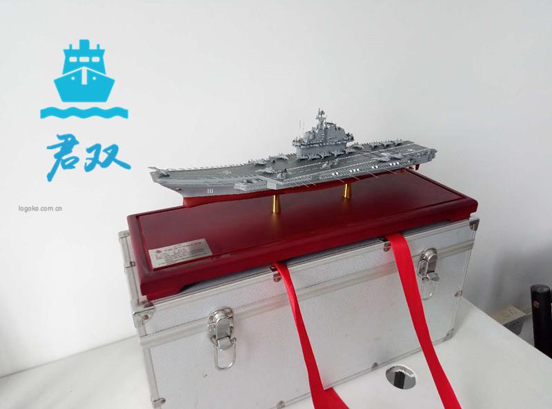 辽宁号模型