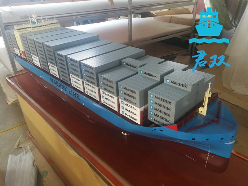 集装箱船模型