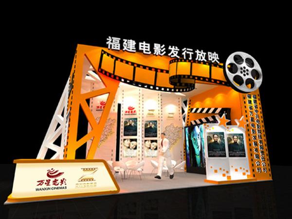2013文博会-万星影城