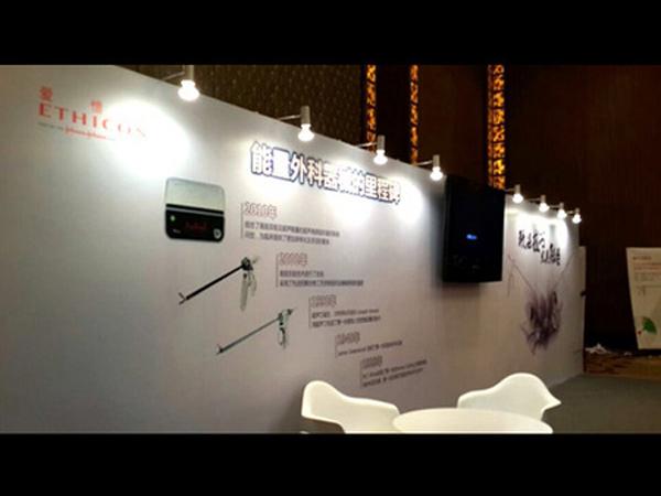 2014第24届中国妇科内镜医师大会美国妇科腔镜项目