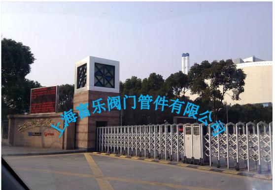 江桥垃圾焚烧发电厂改造项目