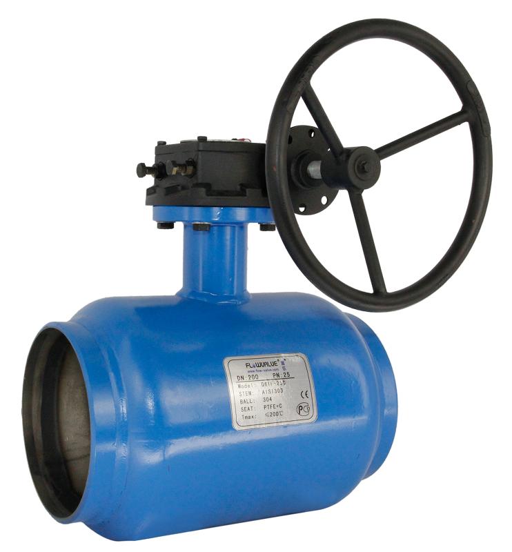 Fabricated ball valve