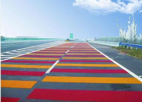 五彩缤纷的彩色透水混凝土路面是怎么来的?