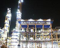 HEBEI XINQIYUAN ENERGY TECH DEVELOPMENT CO., LTD 300kt/a  ANTHRACENE OIL HYDROGENATING PROJECT