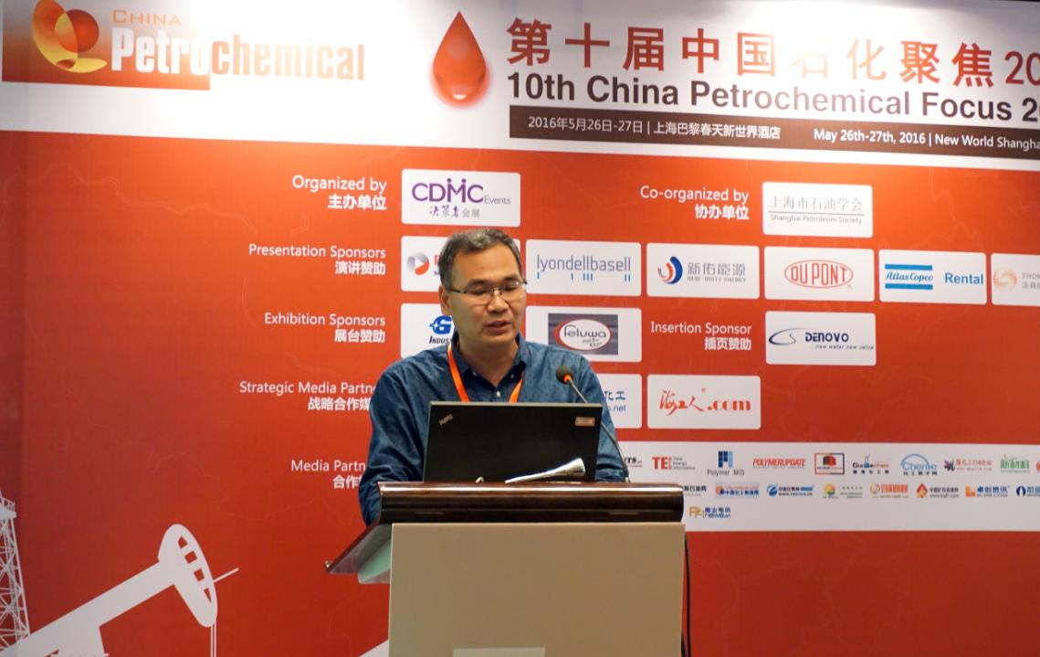 中国石化聚焦 技术耦合带动产业...