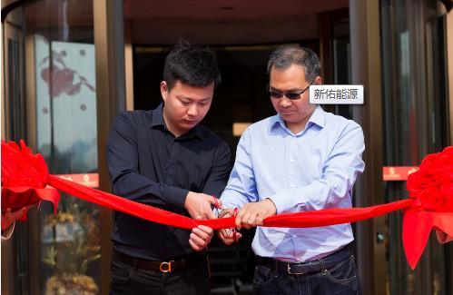 Warmly celebrate Shanghai new save energy technology co., LTD. Yangzhou branch               established