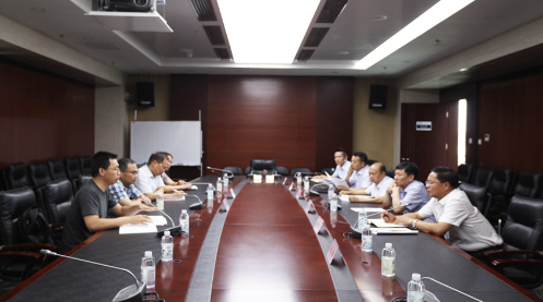 By the new-unity energy design of Xinjiang 5 million tons / year coal quality clean and efficient use of the project re-trade union was successfully held