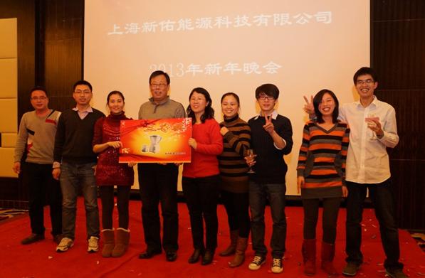 Agingames官网能源于崇明举行2013年新...