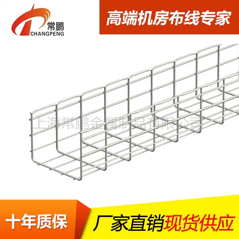 不銹鋼橋架規格型號