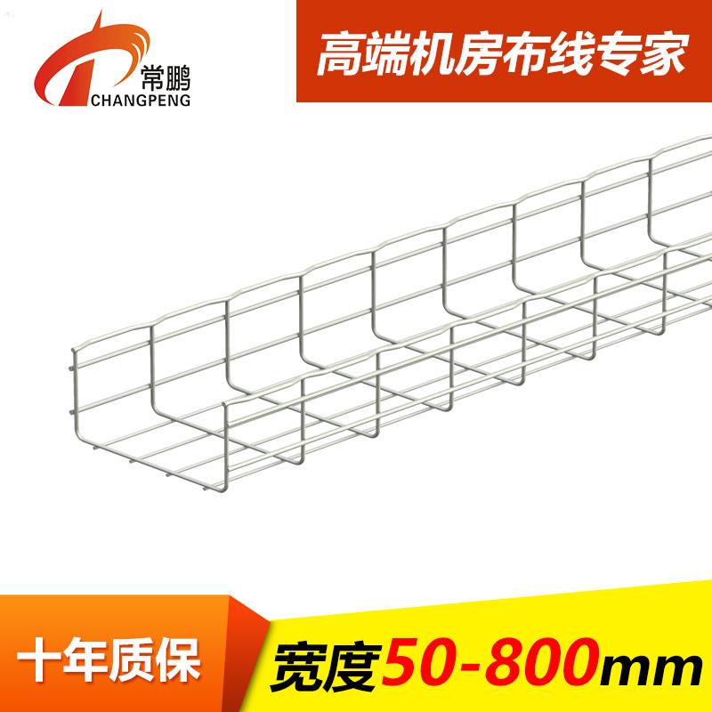 橋架寬度500-800mm