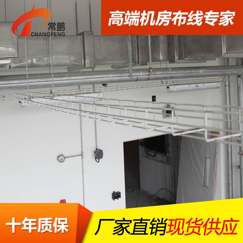 不銹鋼網格橋架多少錢一米