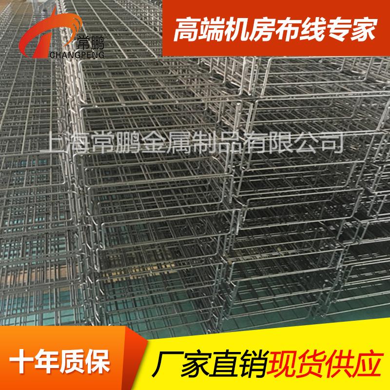 300×100電纜橋架