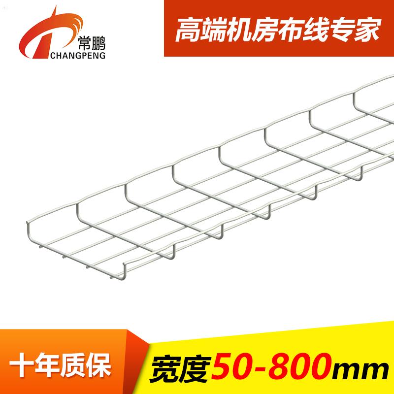 不銹鋼橋架150*50mm