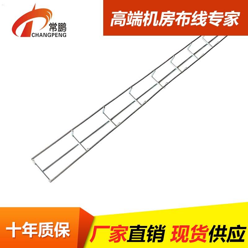 50*30mm電纜橋架