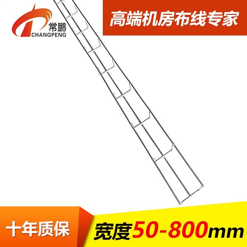 電鍍鋅網格橋架50*30mm