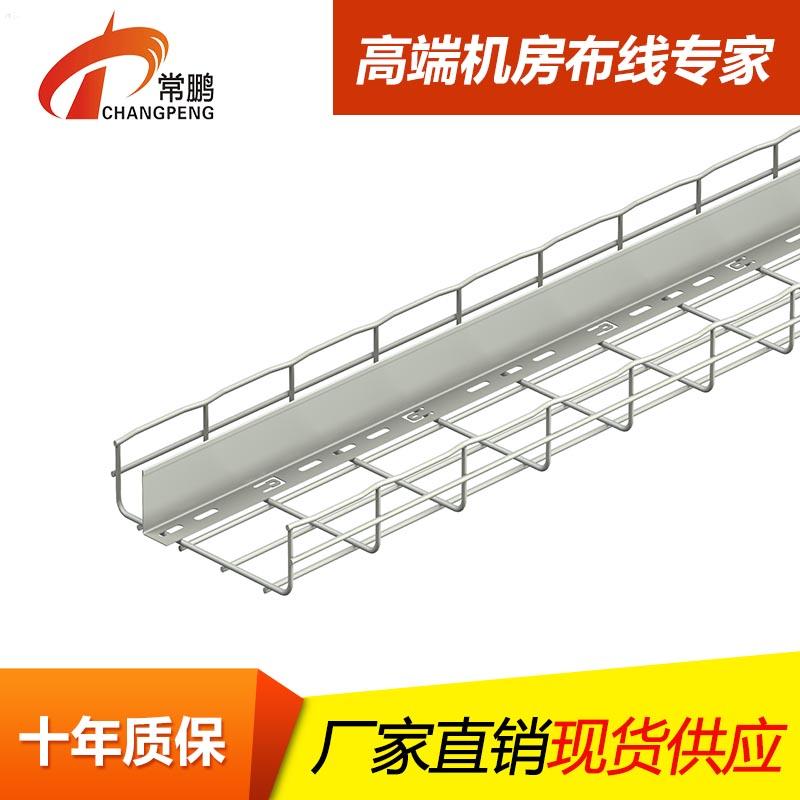 400×200帶隔板鍍鋅橋架