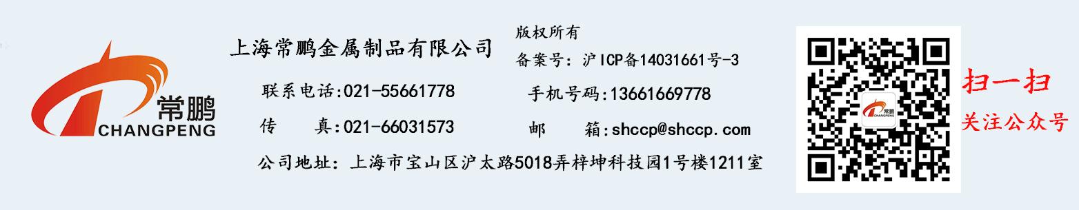 上海常鹏桥架:延长电缆桥架使用寿命的具体方法