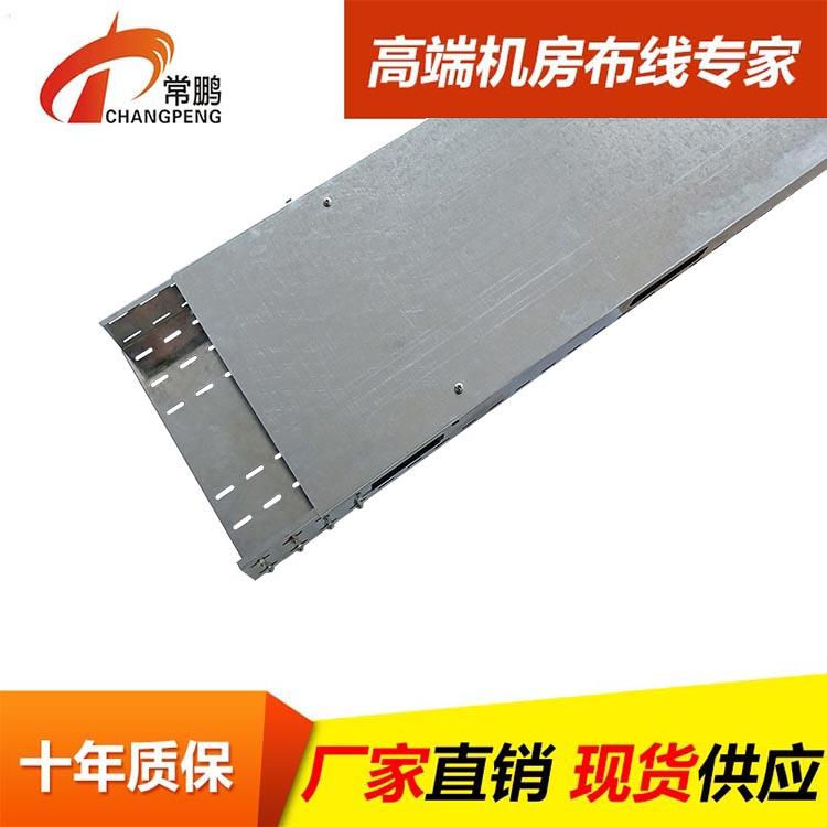 鍍鋅板托盤橋架