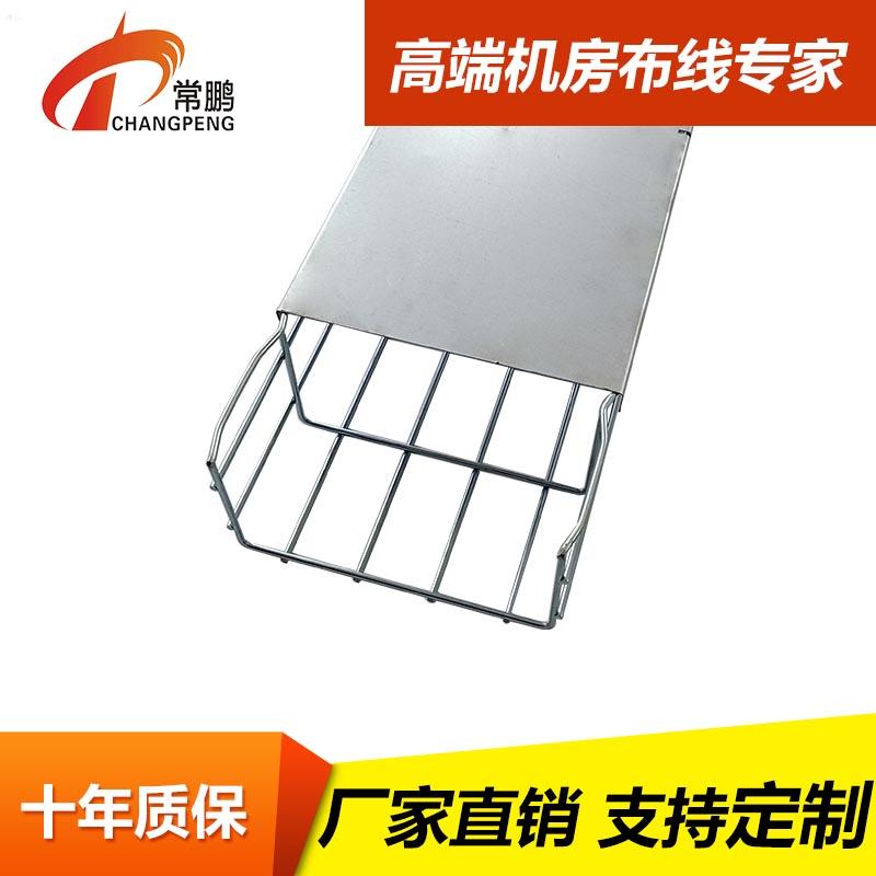 鍍鋅板橋架蓋板