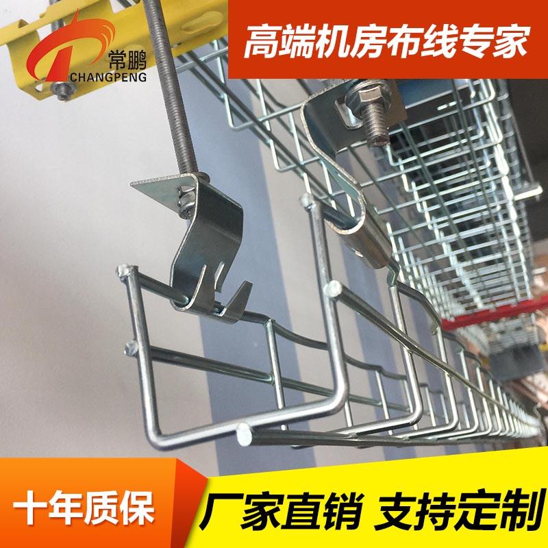 400*50mm電纜橋架