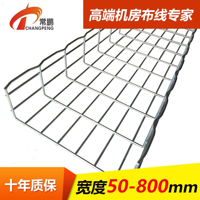 300*100mm電纜橋架