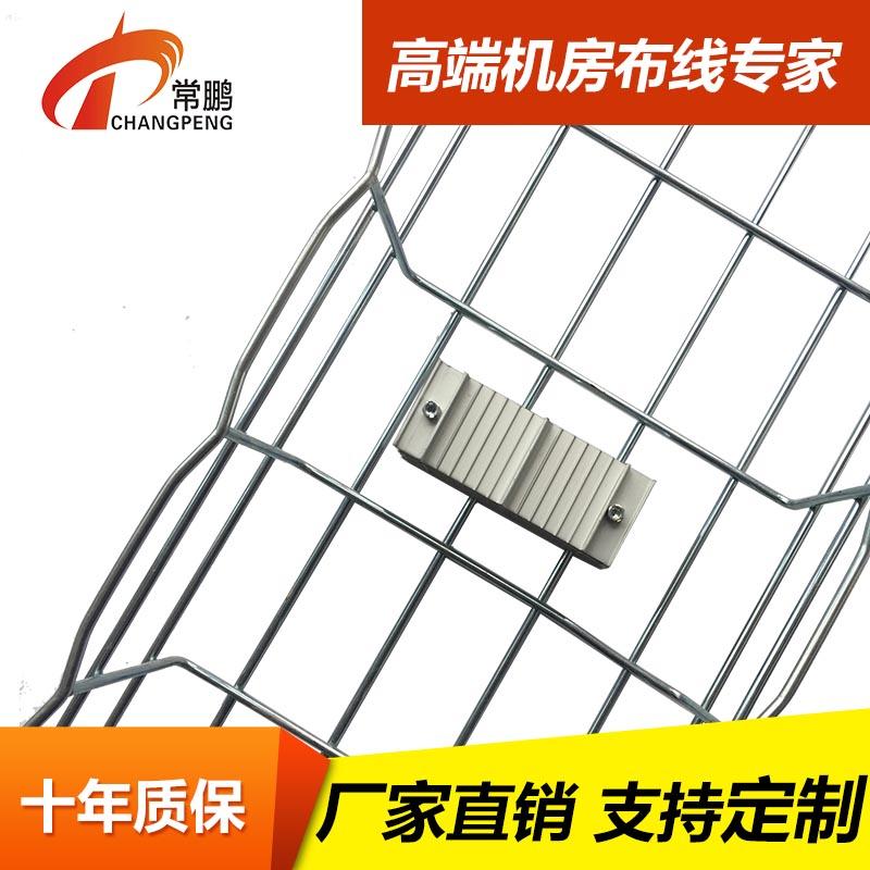 上海固線器