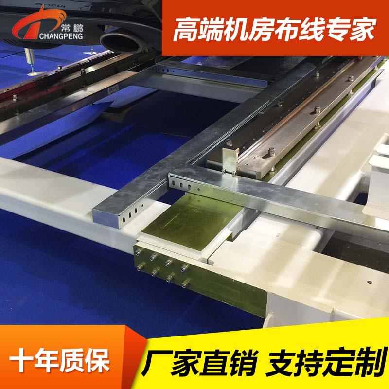 熱鍍鋅槽式直通橋架