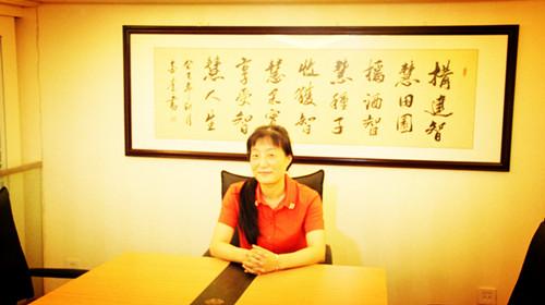 王晓莉教授