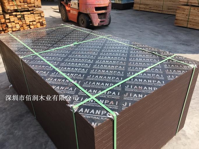 桥梁模板的尺寸规格