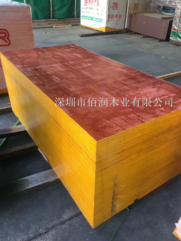 广东建筑模板