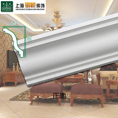 帶您看石膏線材料選購方法