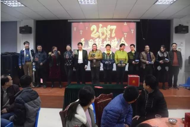 攜手共進,上海銀橋2016年年度總結會暨迎新晚宴順利舉行