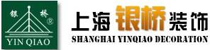 賦能奉賢外貿電商發展,阿里巴巴組織企業到訪上海銀橋