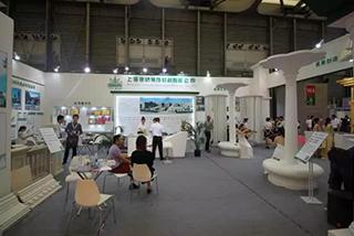 2016年上海國際綠色建筑裝飾博覽會