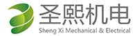 深圳市圣熙机电设备有限公司