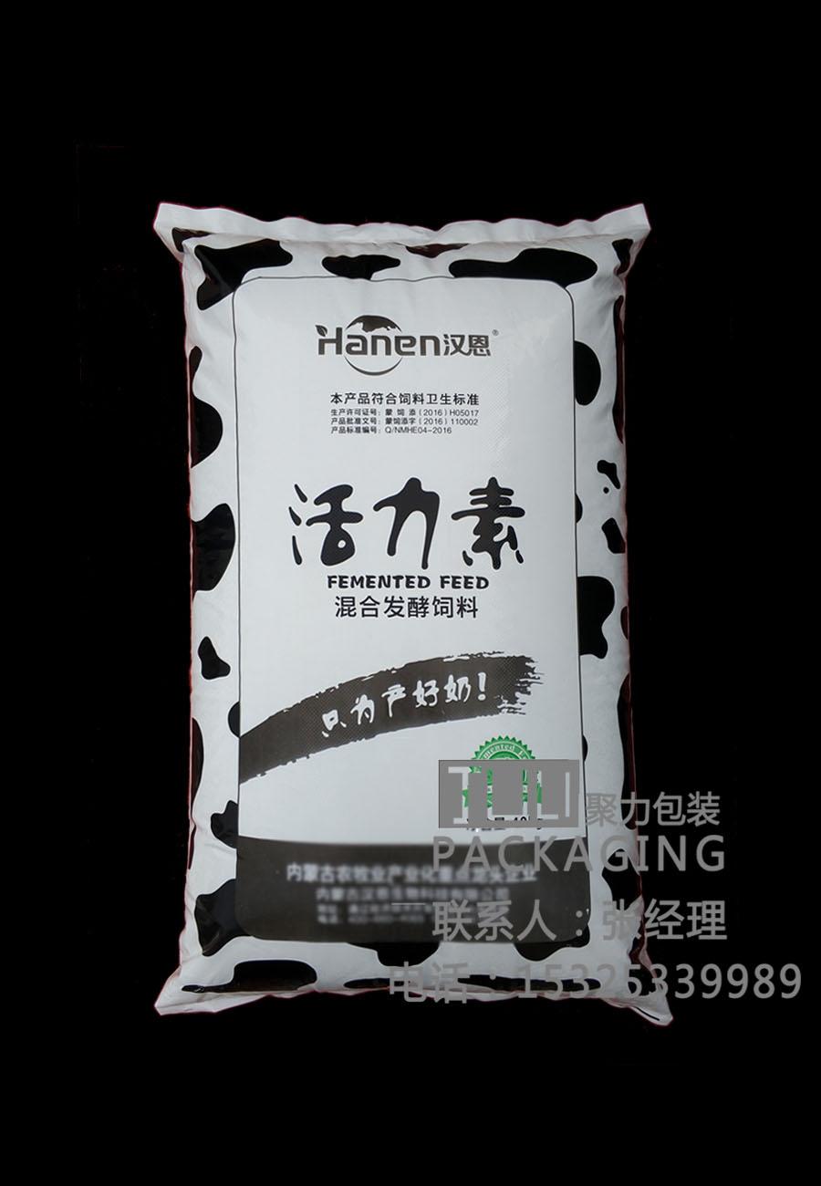 發酵飼料袋
