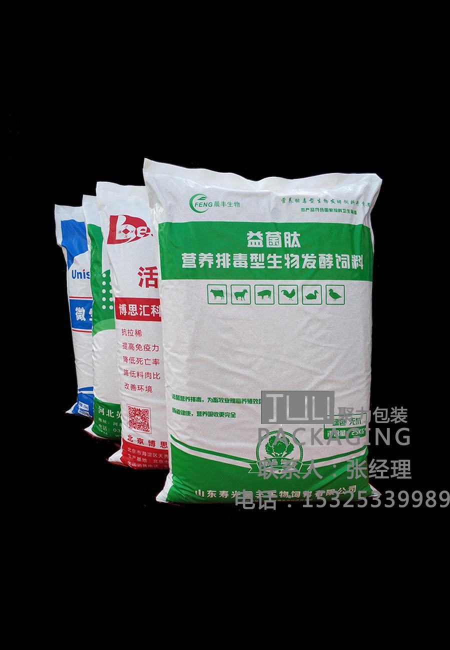 发酵饲料袋