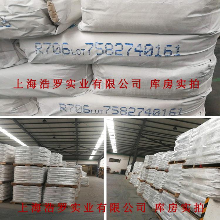 科慕钛白粉产品性能