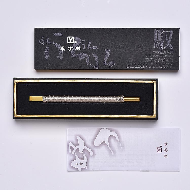 驭·金刀CPZ-6.5