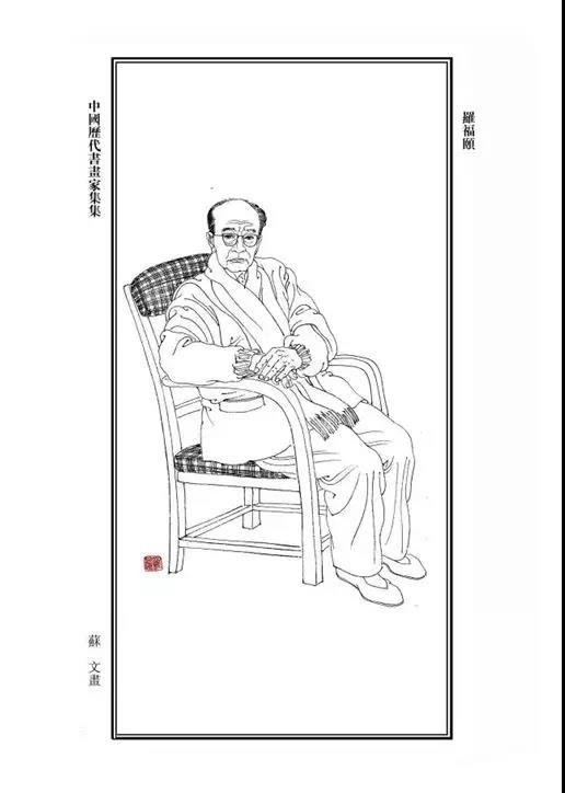 典雅可观,浑然一体——罗福颐篆刻作品赏析