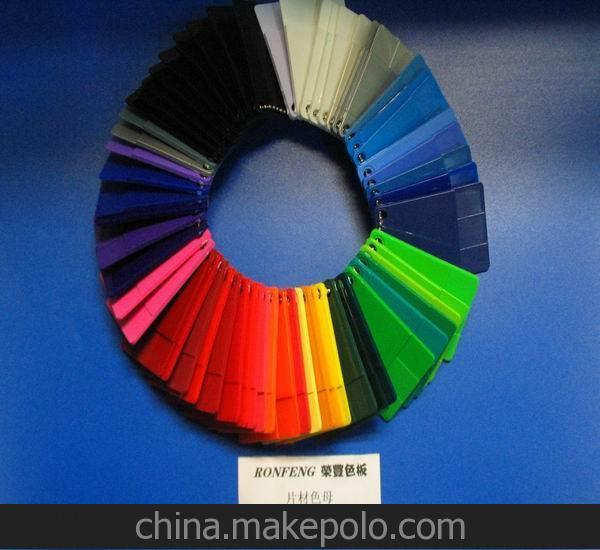橡膠產品的顏色怎么來的?了解一下橡膠色片
