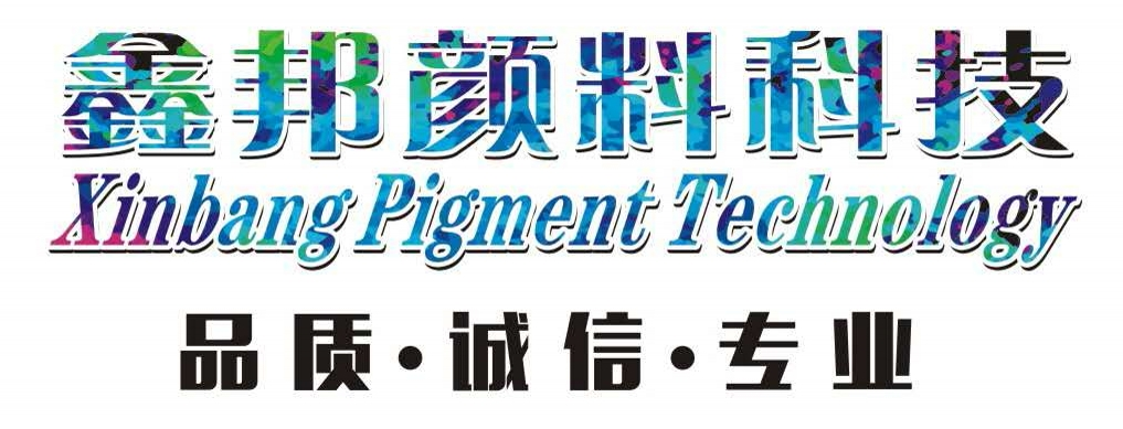 福建鑫邦新材料科技有限公司