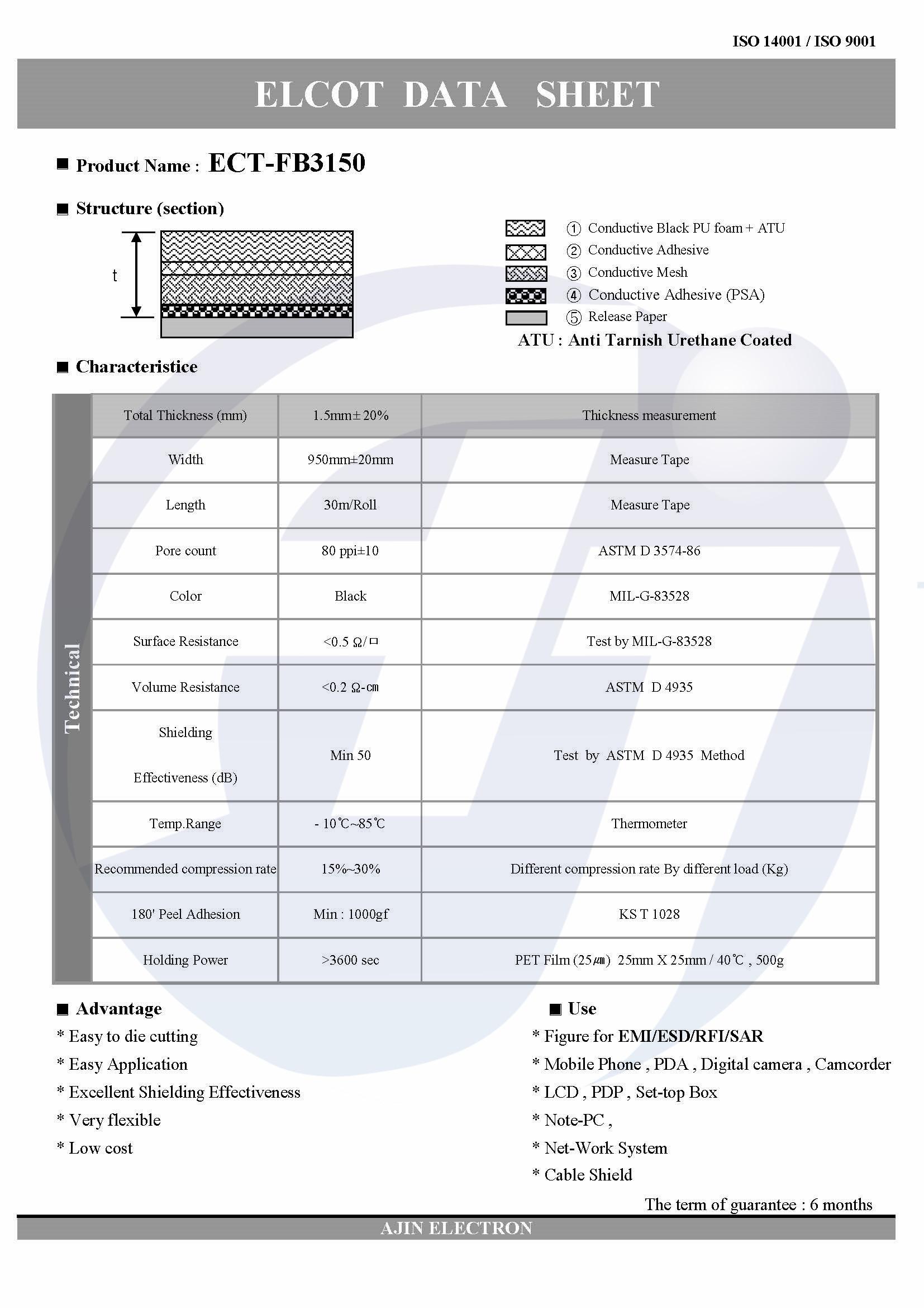 亚进全方位导电海绵,ECT-FB3150