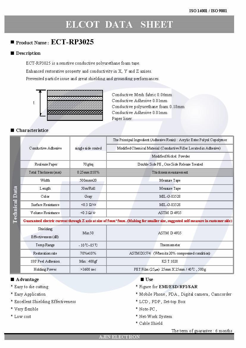 亚进复合导电泡棉,ECT-RP3025