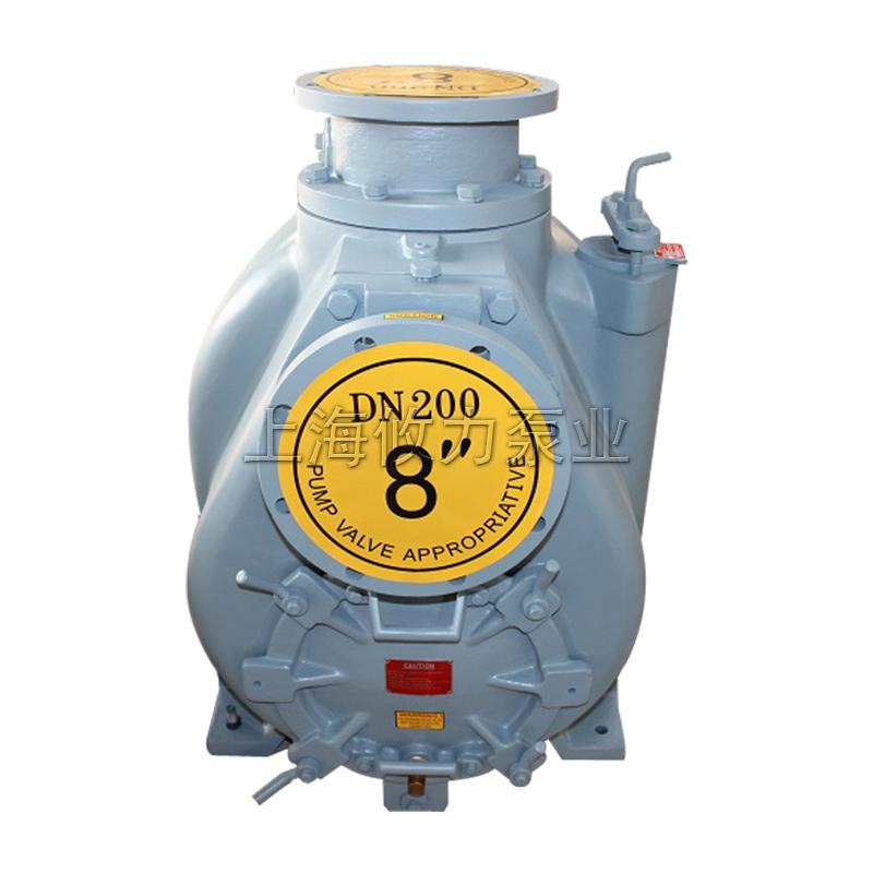 8寸高吸程自吸抽水泵