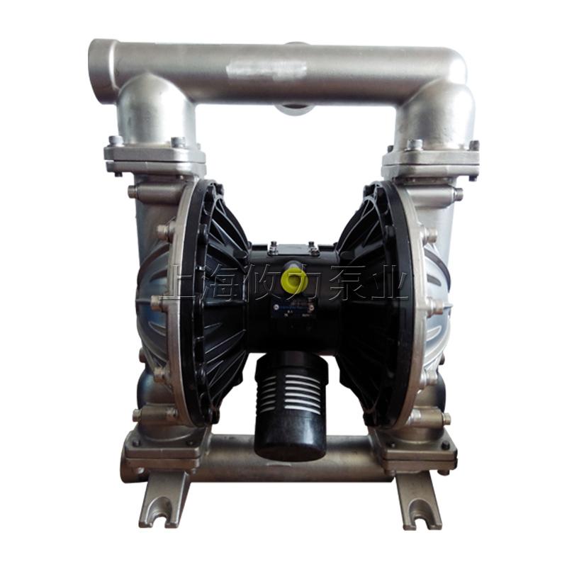 50mm食品不锈钢气动隔膜泵