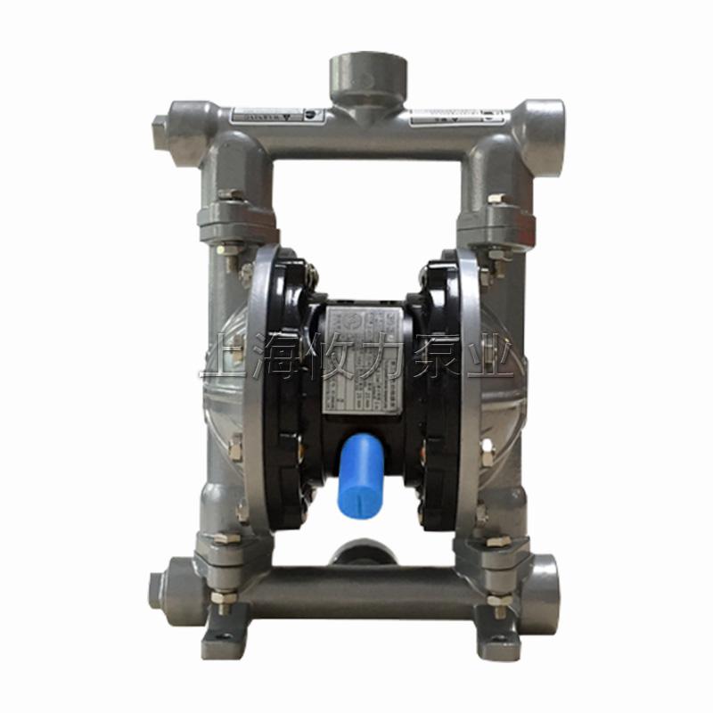 20mm铝合金材质隔膜泵