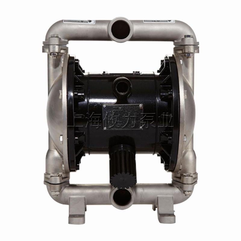 25mm气动隔膜涂料泵